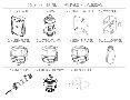 Mungitura – Impianto di mungitura – Mungitrice - 5659027 -Bundle iMilk600 + DVC800AS (2X) - Automazione - iMilk600